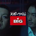 写真: 大谷亮平「BIG」CMで深田恭子とマツコデラックスと共演!