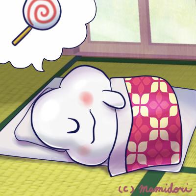 おやすみんみーん(ω0)