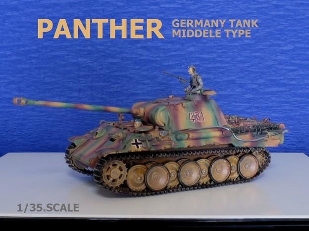 01 パンサー(ドイツ中戦車 1;35  tamiya '16.10.