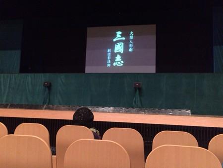 20161030伊丹ホール(2)