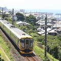 E257系500番台マリNB-18編成 特急新宿わかしお号