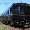 写真: キハ28形キハ28-2401 快速あそ1962号
