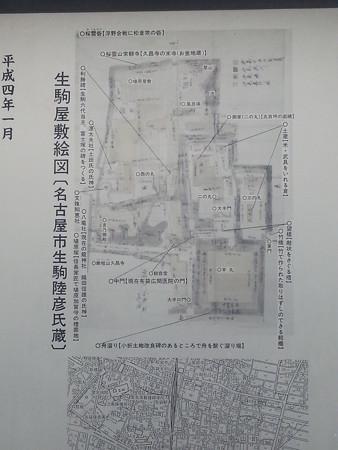 20140819 15.09.15 生駒屋敷絵図(かくだい)
