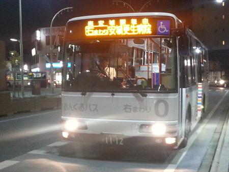 20141021_174030 安城駅 - みぎまわり循環線バス