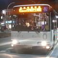 写真: 20141021_174030 安城駅 - みぎまわり循環線バス