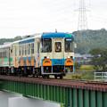 写真: 杣川きょうりょうをわたる信楽高原鉄道の列車 - 2014.10.20(あさひ)