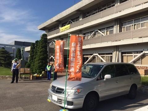写真: 20141016 ナンバープレート盗難防止ねじキャンペーン (1)
