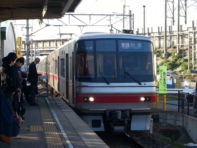 20141024_073501 古井 - 弥富いきふつう
