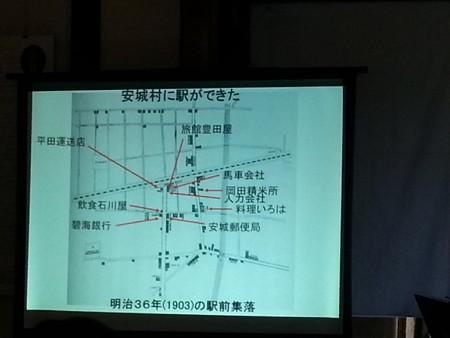 20141025_111258 まちのえき岡菊苑開業記念講演 - 岡田精米所