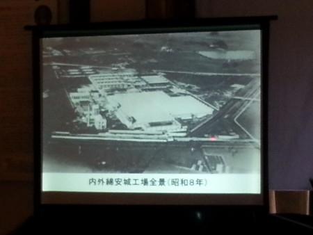20141025_113159 まちのえき岡菊苑開業記念講演 - 1933年の内外綿安城工場