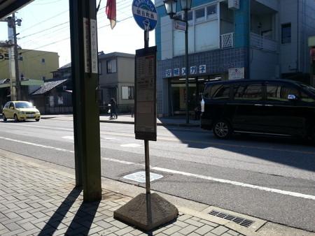 20141025_114414 朝日町西バス停