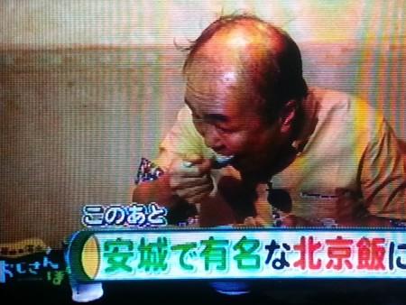 20141025_191238 おじさんぽ - 北京昭和町店 - 温水洋一さん