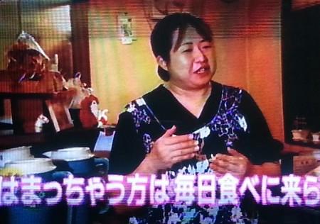 20141025_191625 おじさんぽ - 北京昭和町店