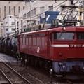 常磐貨物線 EF81-133+タキ