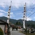 笠形神社への道