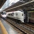 Photos: E657系とE259系