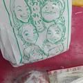 Photos: アイミパン 包装袋