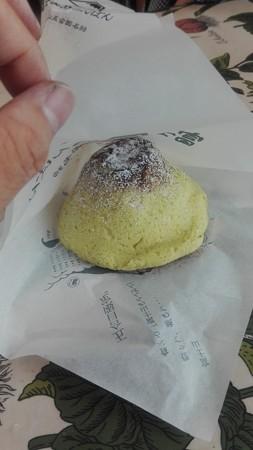 形は富士山
