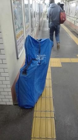 真鶴駅 撤退