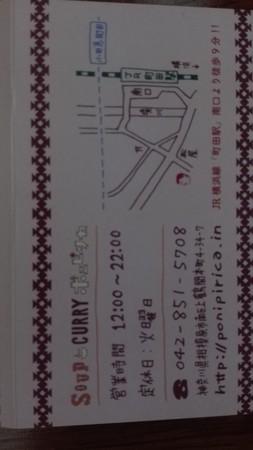 地図も手書き@ポニピリカ