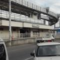 写真: 西鎌倉駅 PC1前