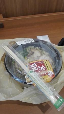 ラーメン食べたかった。@松崎ファミマ