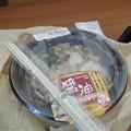 写真: ラーメン食べたかった。@松崎ファミマ