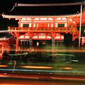 写真: 祇園石段下_夜