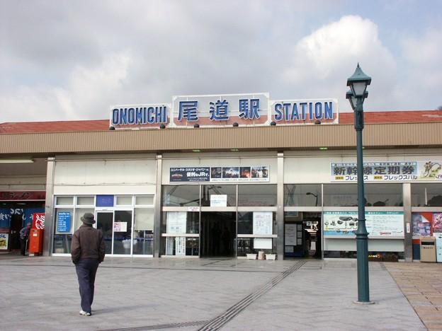 34-広島 尾道 JR尾道駅-20020221-081