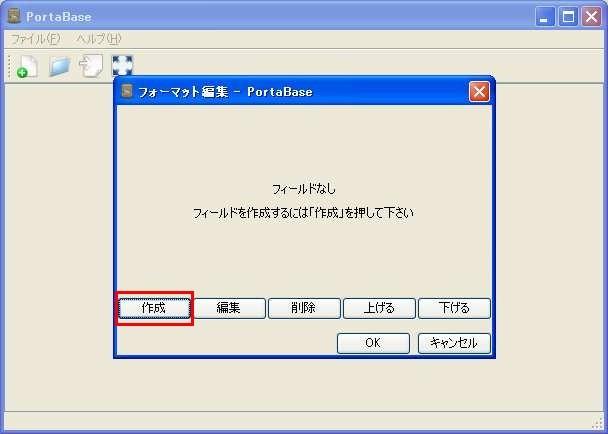 PortaBase_033