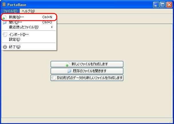 PortaBase_018