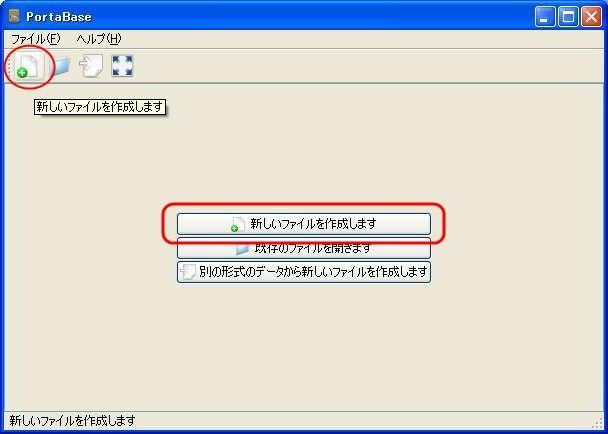 PortaBase_017