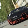 Photos: Bugatti Veyron Super Sport