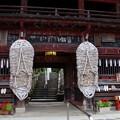 Photos: 金昌寺
