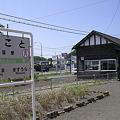 写真: 藻琴駅ホーム