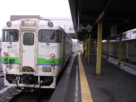 石狩当別駅7