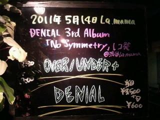 20110514 Lamama OVER/UNDER DENIAL