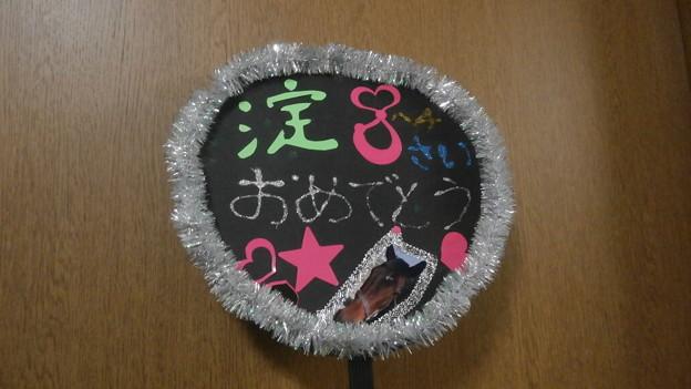 8歳誕生日ヨドうちわ1 (1)