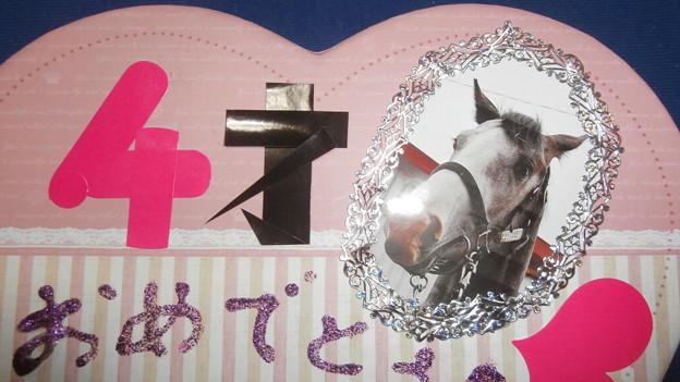 4歳誕生日ケーキ(1)
