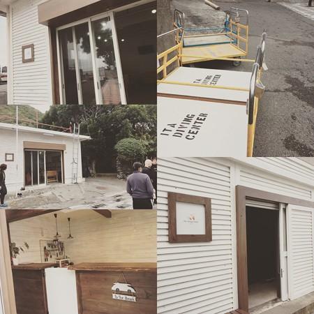 2年ぶりの井田でお店がすごい変わっててびっくり!