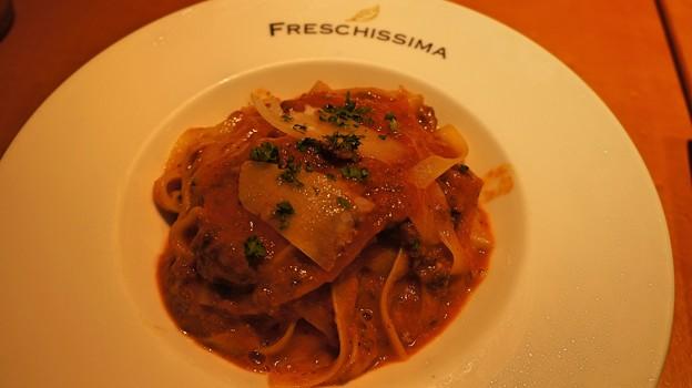 フレスキッシマ