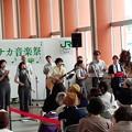 Photos: IMG_20140719_123720_01