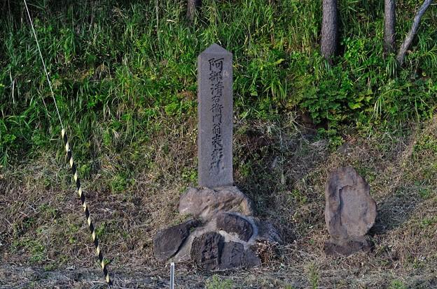 出羽二見 2016-09-03_4