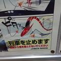 Photos: 男鹿線 2017-01-14_21