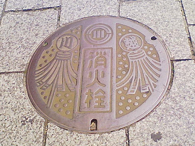 川越市の消火栓(1)