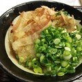 Photos: 神保町「丸香」