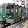 Photos: JR四国 1200形 1255