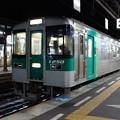 Photos: JR四国 1200形 1250