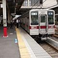 Photos: 東武 10030系 11253F