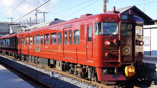 しなの鉄道 115系 S8